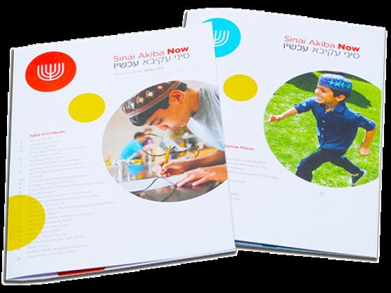 Program, Booklet, Saddle Stich, Newsletter